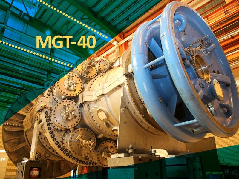 این تصویر دارای صفت خالی alt است؛ نام پروندهٔ آن MGT-40.jpg است